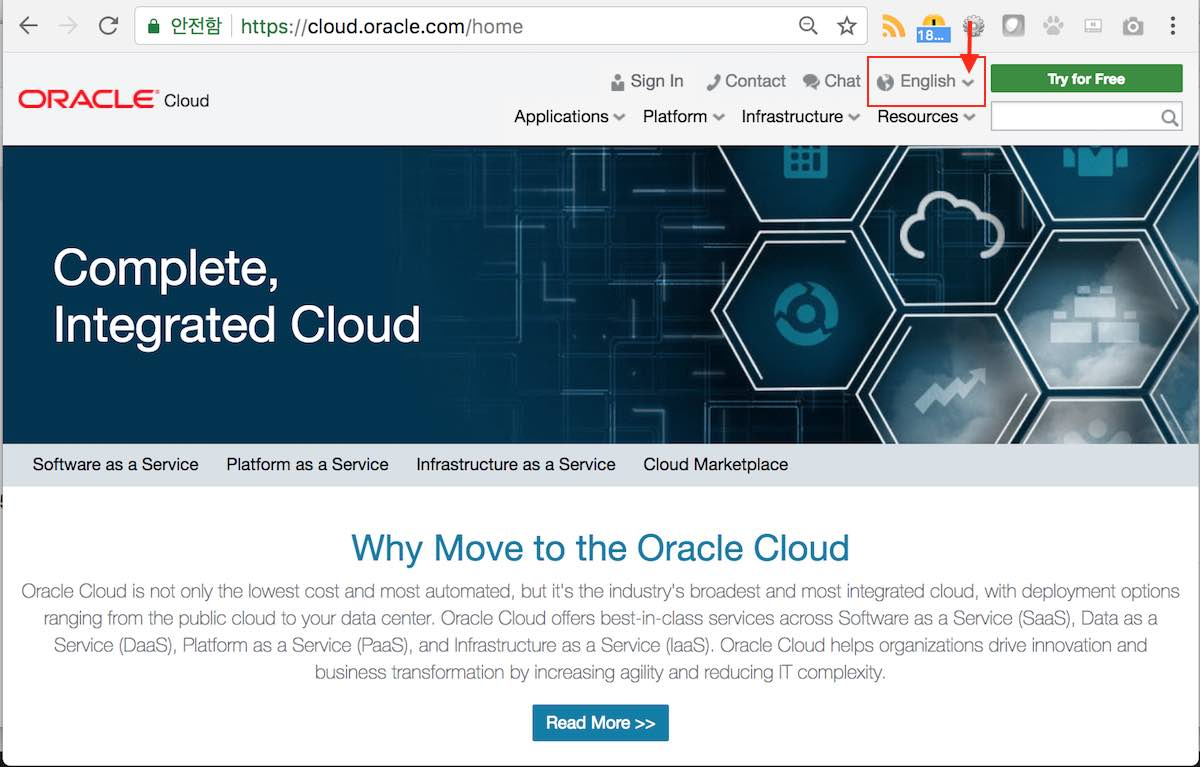 Oracle Cloud의 홈페이지