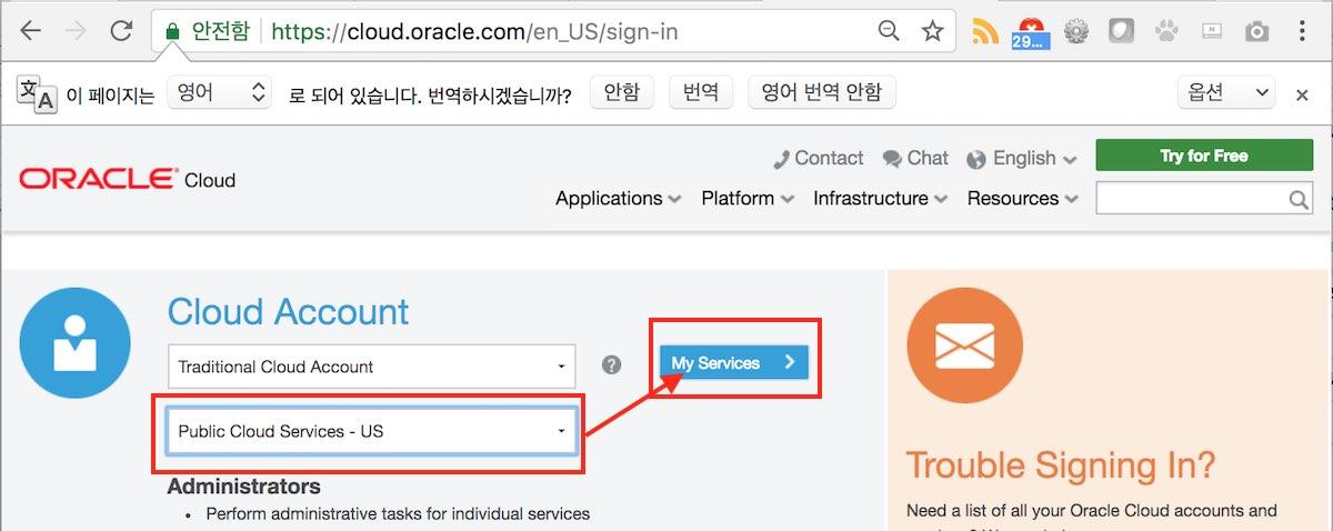 Oracle Cloud 데이터 센터 지정: Public Cloud Service - US