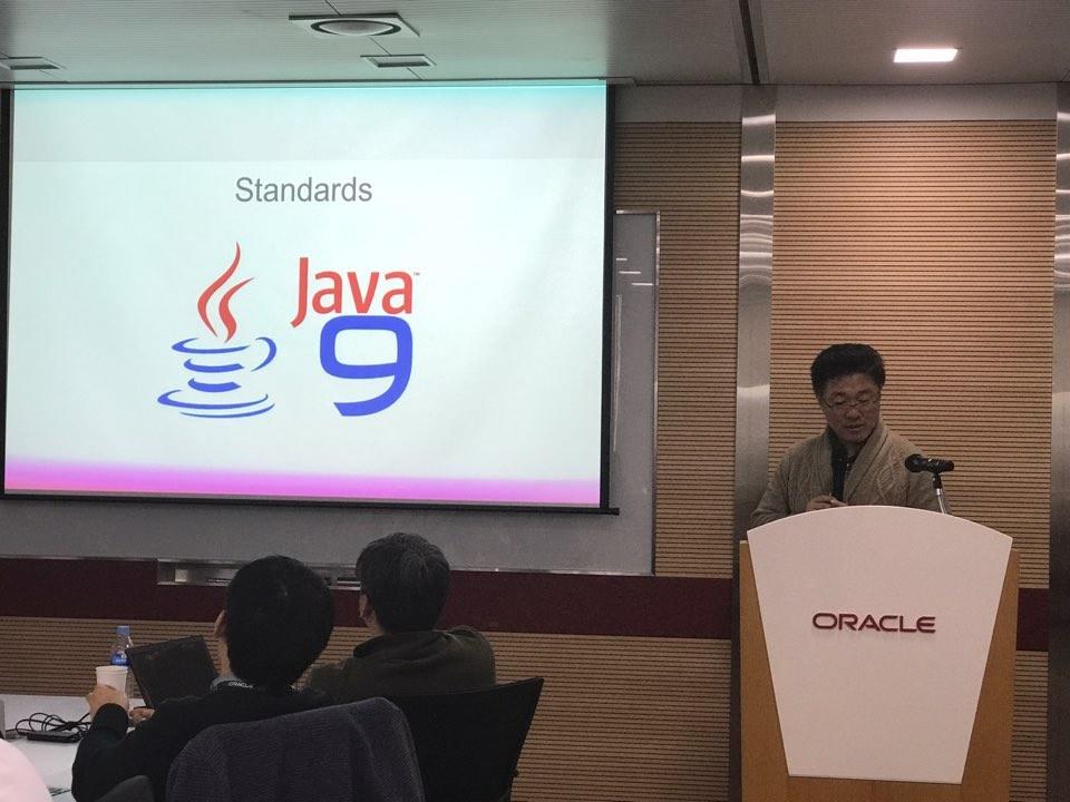 Java 9의 새로운 기능 소개