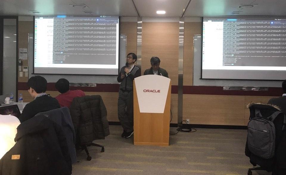 제2회 Oracle Developer Meetup 종료 인사 및 다음번 밋업 일정 소개
